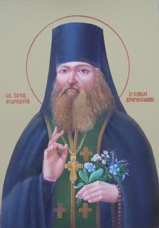 Прославлення угодника Божого і молитвеника землі Чернігівської - священноігумена Меркурія Бригинецького
