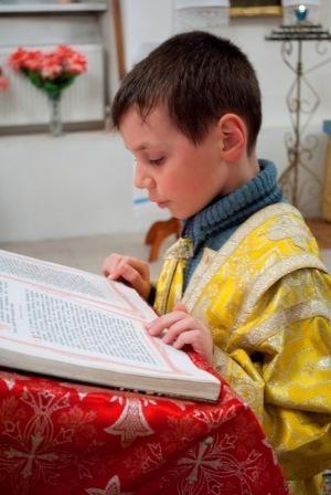 """Читаємо """"Апостола"""" (ФОТО)"""